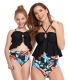 Hollowed Strappy Ruched  Parent-Child Swimwear